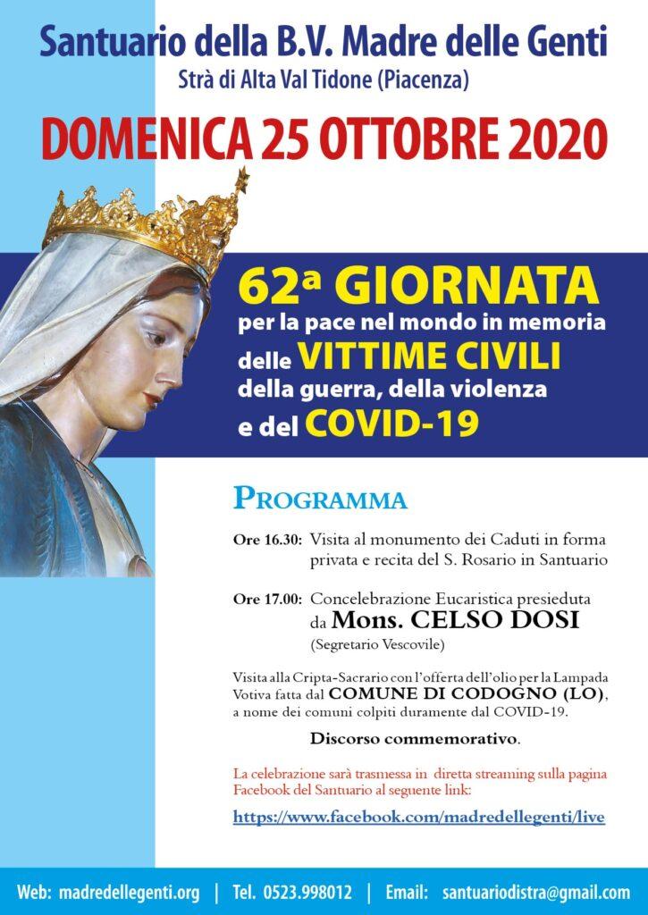 Domenica 25 Ottobre, Santuario di Strà. Celebrazione in memoria di tutte le VITTIME delle GUERRE, della VIOLENZA e in modo particolare del COVID19.